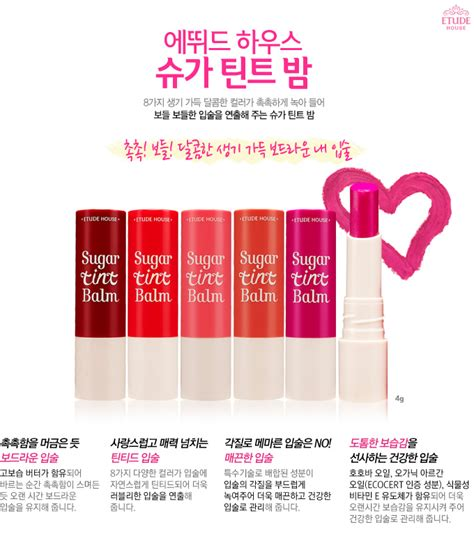 Etude House Balm Color Tint 03 Is Sweet cherry shine etude house sugar tint balm 4g