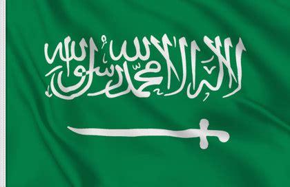 vente en ligne drapeau arabie saoudite | flagsonline.fr