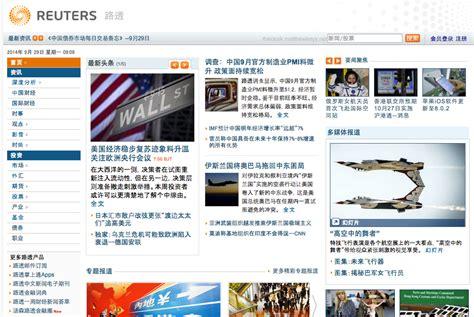 reuters ignores hong kong protests on language