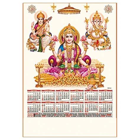 digital printing goddess laxmi religious diwali calendar  promotion id