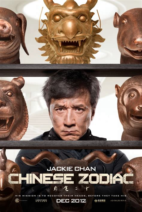 film chinese zodiac adalah ライジング ドラゴン 映画の森てんこ森