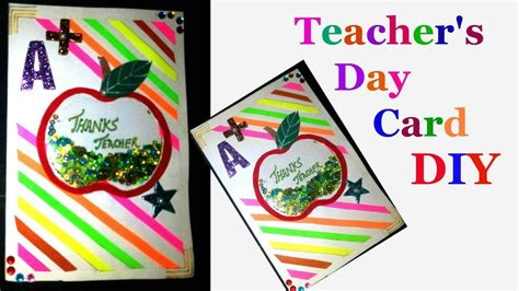 how to make greeting cards for teachers day step by step