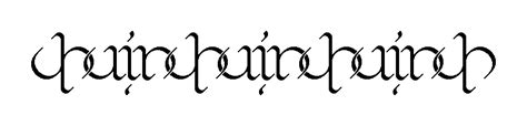 ambigram tattoo numbers chain pictures pics images and photos for inspiration