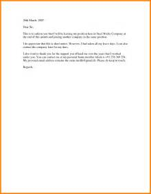 Notice Resignation Letter Template by 10 Notice Resignation Letter Sle Resumed