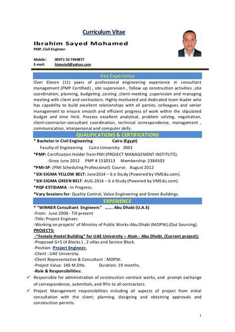 marine service engineer sample resume 22 ccna resume dba cv cover