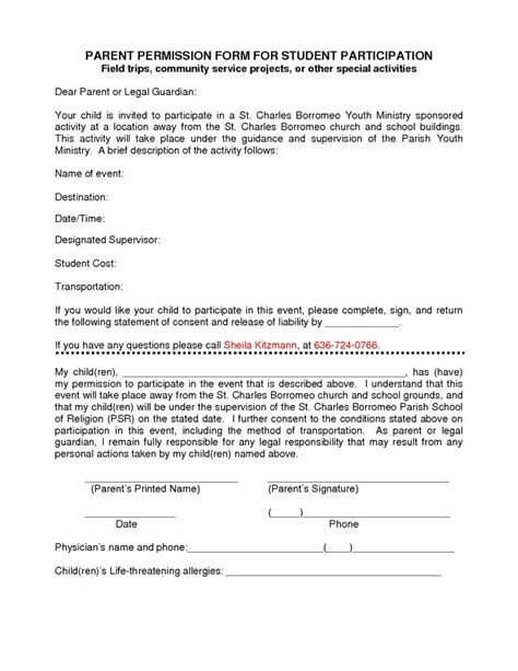 parent permission form template participation form template parent permission form for