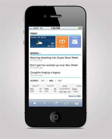 mobile msn msn mobile homepage aaron shepherd