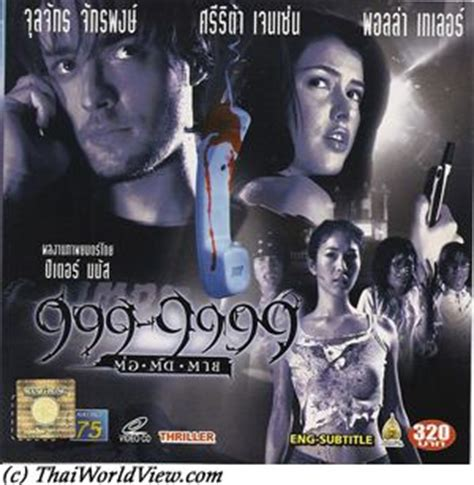 streaming film horror thailand 999 9999 free movies download watch full movies online