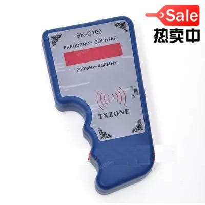 key fob entry remote keyless entry key fob transmitter tester frequency