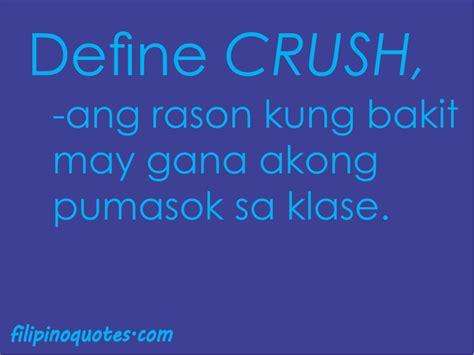 crush quotes crush quotes tagalog quotesgram