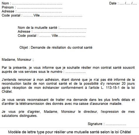 Resiliation Lettre Loi Chatel Modele Lettre De Resiliation Mutuelle