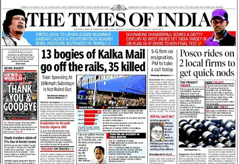 newspaper layout cost price bangalore sell old newspapers for rs 8 per kg in