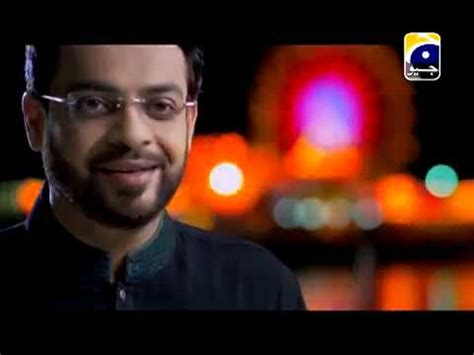 [full download] qasida burda sharif recited by dr aamir