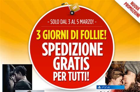 libreria feltrinelli on line libri feltrinelli on line spedizione gratuita fino al 5