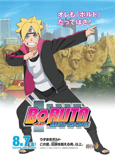 film boruto full movie boruto naruto the movie leaked online will it affect