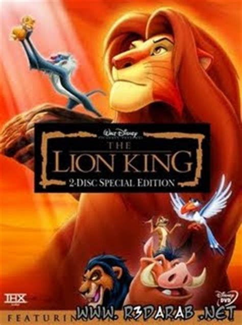 film lion online watch lion film online hdbackuper