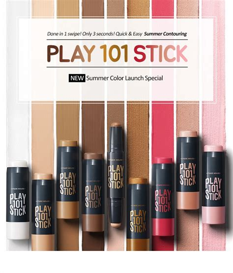 Etude Play 101 etude house play 101 stick 6 colors to choose hermo