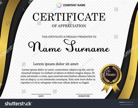 bronze star certificate template