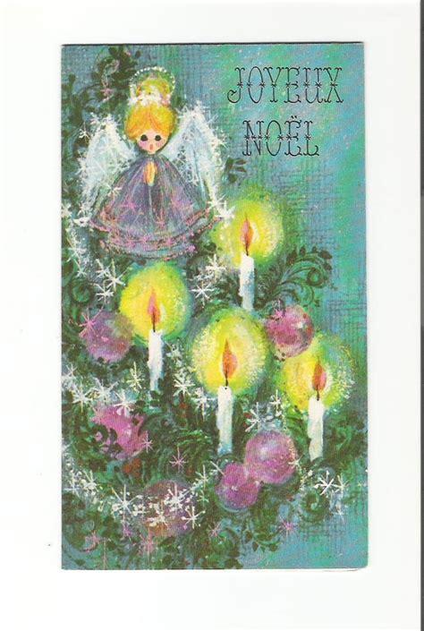retro  french christmas card retro christmas card