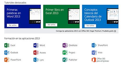 tutorial microsoft office excel 2013 cursos y tutoriales de microsoft office 2013