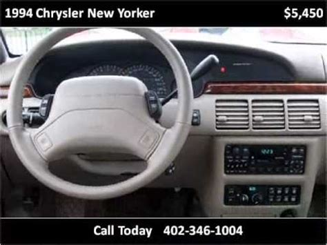 online auto repair manual 1996 chrysler new yorker instrument cluster 1995 chrysler new yorker problems online manuals and repair information