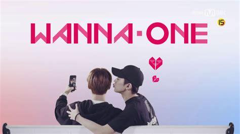 filmapik wanna one go wanna one go予告 wanna oneの初リアリティー番組 2017年8月3日 木 mnet