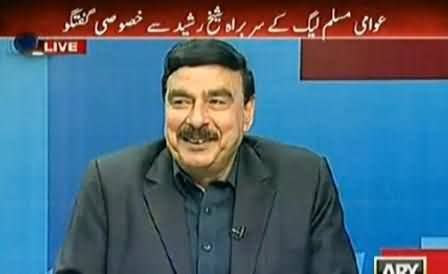 ary news (sheikh rasheed ahmad special interview) 11pm to