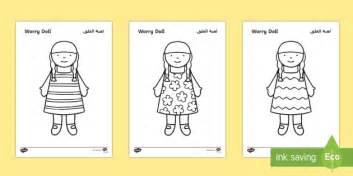 worry doll coloring page worry dolls colouring page arabic translation arabic english