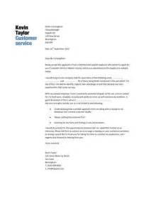 resume cover letter exles for customer service customer service resume templates skills customer