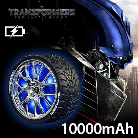 transformers wheel power bank 10000mah