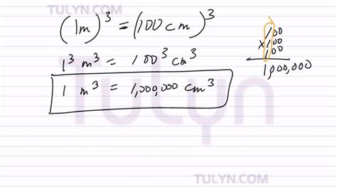 how to m conversion of metric units cubic meters to cubic centimeters