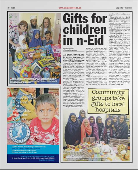 eid gifts for children in need july 2015 kumon y all