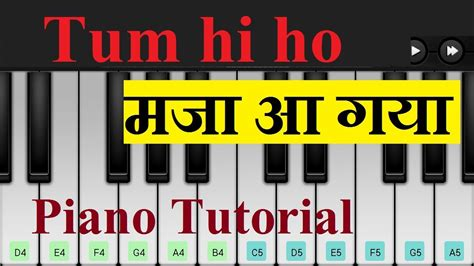 keyboard tutorial of tum hi ho tum hi ho piano tutorial in hindi urdu youtube
