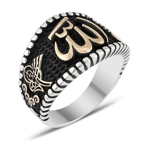 Islamic Rings Jewelry Store   Boutique Ottoman Jewelry Store