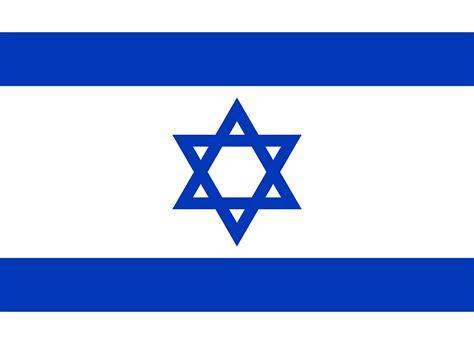 Search Israel Israel Uq Abroad The Of Queensland Australia