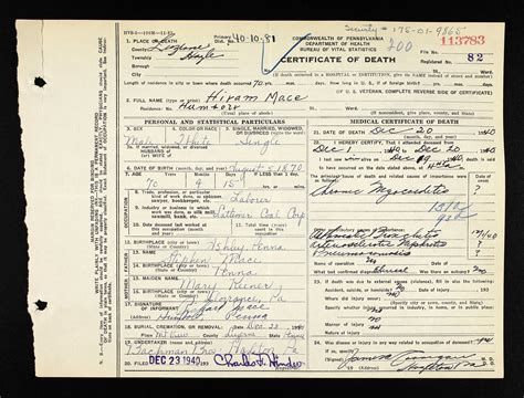 Humboldt County Marriage Records Hiram Mace 1870 1940 Find A Grave Memorial