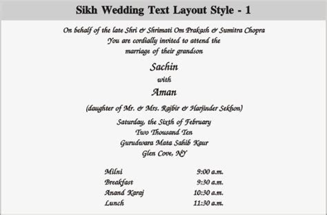 sikh wedding invitation format wedding and jewellery punjabi wedding invitation wording