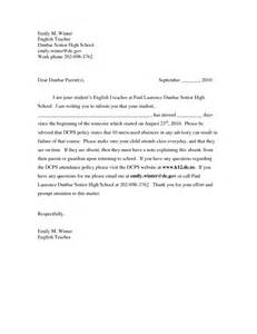 10 best images of school attendance letter template