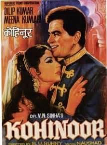yahudi biography in hindi suraiya jamaal sheikh 15 june 1929 31 january 2004 was