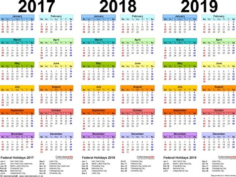 3 year calendar template year calendar to print 2016 2017 2018 free