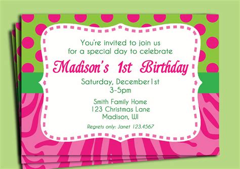 birthday invitation words birthday invitation wording birthday invitation wording
