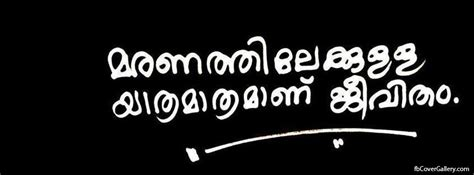 malayalam death quotes death quotes for facebook quotesgram