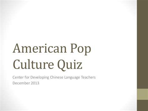 quiz 2013 pop culture trivia part 1 new style for 2016 2017 american pop culture quiz