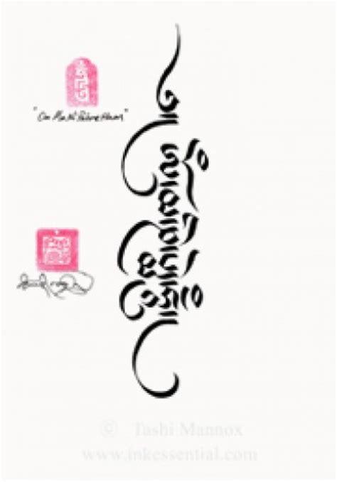 om mani padme hum tattoo designs mantra drucha script aligned vertically tashi