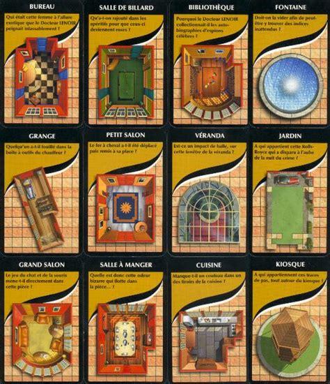 clue room names cluedo master detective cluedo 2001