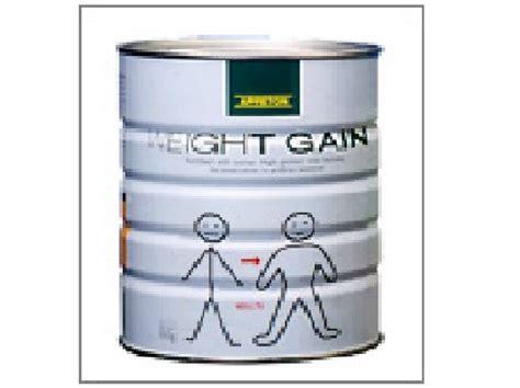 Resmi Appeton Weight Gain safer sri lanka appeton weight gain helping underweight sri lankans or overweight food industry