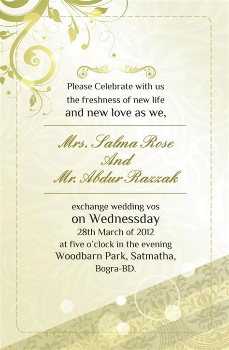 vectorized wedding invitation cards