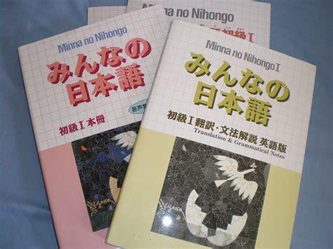 libros para aprender japones en espanol descargar gratis libro jap 243 n minna no nihongo mf mega