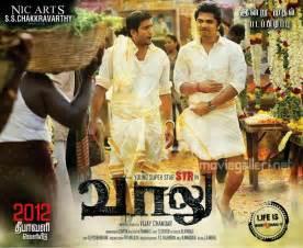 tamil movies full vaalu i hdq tamil full movie 2013 new movies