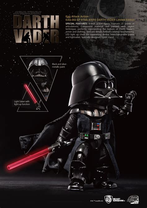 Fig 2184 Vi Egg Attack sdcc 2015 beast kingdom wars darth vader and magnetic floating iron exclusives